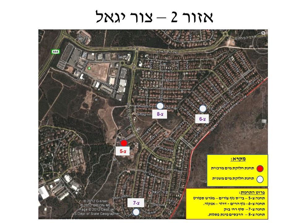 map tsor